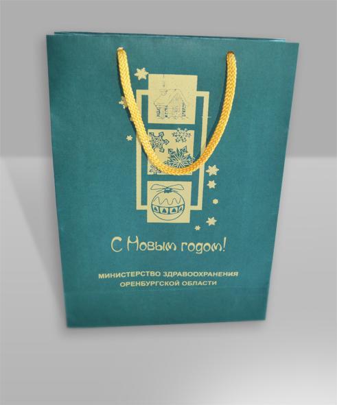Производство упаковочных пакетов с логотипом